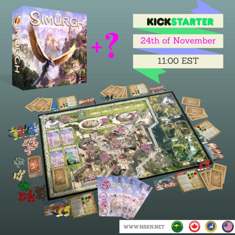 Simurgh goes Kickstarter!